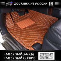 ROWNFUR Car Floor Mats For Nissan X Trail T31 Protect The Car Clean Waterproof Leather Floor Mats Auto Interior Car Carpet Mat