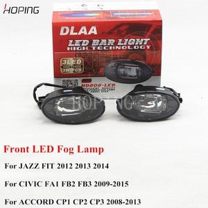 Надеясь 2PCSFront светодиодный туман светильник противотуманная фара для HONDA ACCORD 2008-2013 для CIVIC FB2 FB3 2009-2015 FIT Джаз GE6/GE8 2012-2014