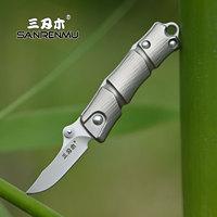 SANRENMU 6328 Mini Anhänger VG10 Outdoor Camping Halskette Mit Edc Rettungs Werkzeuge Exquisite Geschenk Tasche Folding Messer Titan