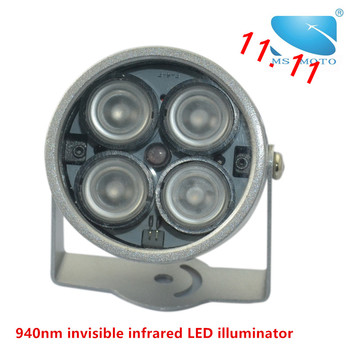 1pcs/package4 high power 940nm invisible infrared LED illuminator IRLED Light Night Vision lamp For Surveillance wifi IP camera