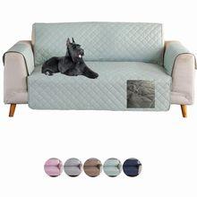 A almofada do animal de estimação usada pelo cão e pelo gato no sofá é impermeável e antiderrapante, e a capa do sofá destacável é resistente ao desgaste