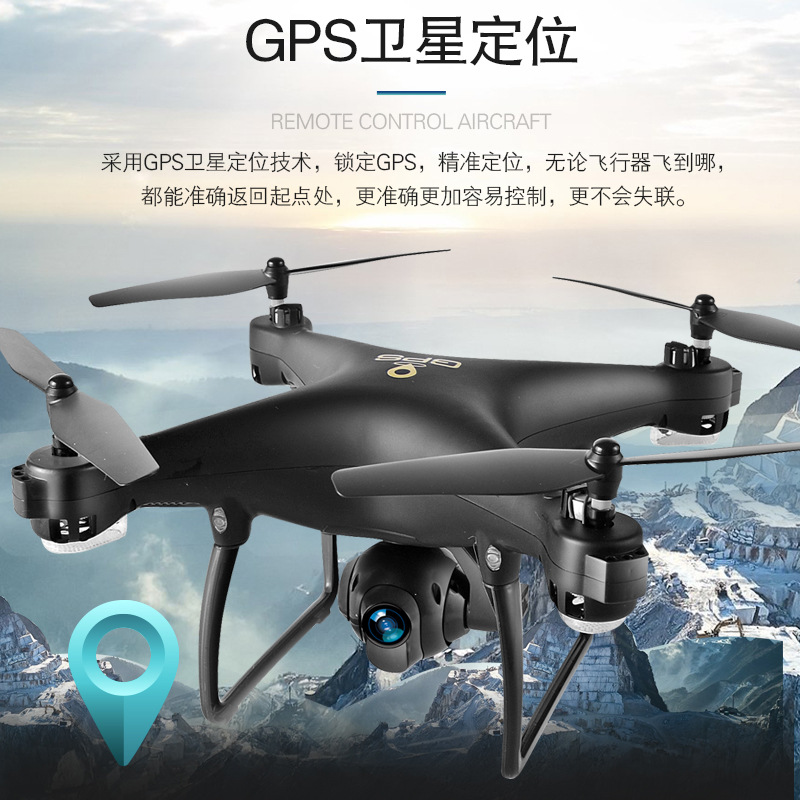 GPS Unmanned Aerial Vehicle Aerial Photography High-definition WiFi Image Transmission Remote Control Aircraft Intelligent Follo
