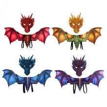 Asas de dragão 3d máscaras cosplay asas traje prop decoração mardi gras asas de dragão festa de halloween traje cosplay