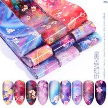цена на FlorVida Foil Nail Art Flower Colorful Butterfly Design Nail Art Decoration Nail Foil Beauty Transfer Tips Sticker