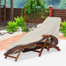 Водонепроницаемый стул крышка Оксфорд накидка для защиты от пыли Открытый стул для отдыха в саду защита от дождя пылезащитный