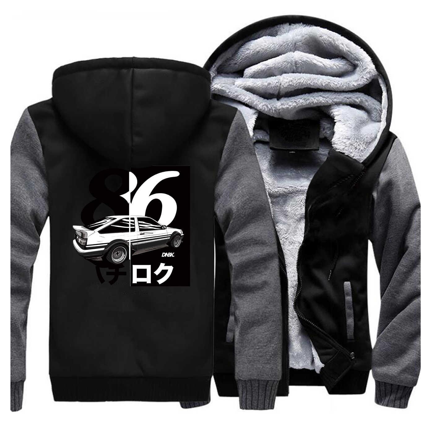 Initial D Winter Männer Fleece Dicke Warme Jacke Herren Mäntel Und Jacken Harajuku Hoodies Sweatshirt Verdicken Sweatshirts Sportswear