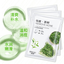 Oil control moisturizing mask Silk Mask Firming Hydrating Paste Skin Care Cosmet