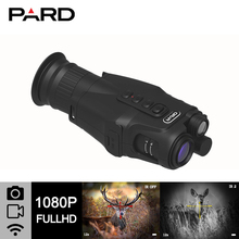 newPARD NV019 High Definition Monocular Night Vision Installation Memory Card Photo Video Night Hunting Patrol Infrared Telecope high definition low light level monocular night vision hunting patrol infrared telescope