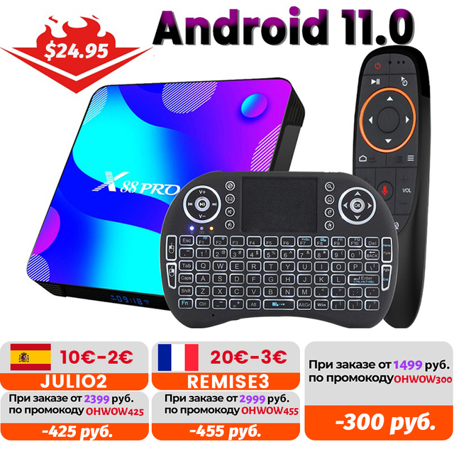 Transpeed Android 11 TV BOX 2.4G&5.8G Wifi 32G 64G 128G 4k 3D TV receiver Media player HDR+ High Qualty Very Fast Box 1