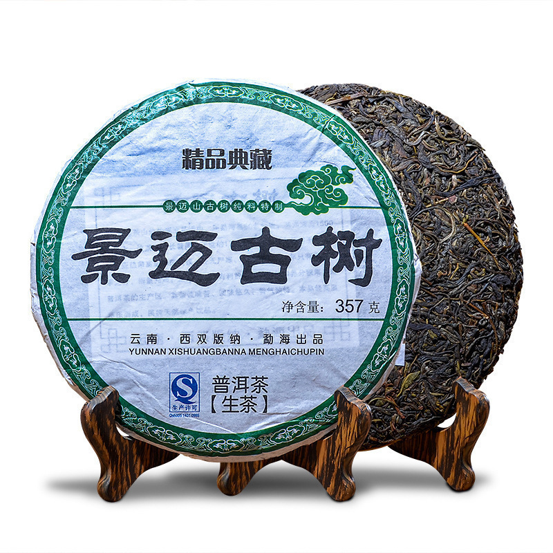 2008 pu'er Tea Chinese Yunana Menghai pu'er Special Green organic Cake pu'er pu'erh Tea 357g Raw Natural Beauty Health pu'er Tea 2
