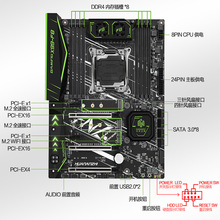 X99-F8 GAMING Motherboard