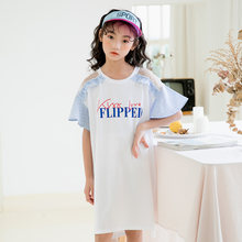 2020 Summer Fashion Casual Baby Girls Dresses New Kids Letter Printing Dresses for Teen Girls Loose Girls Sport Dresses, #9067(China)