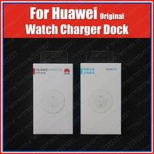 HUAWEI base de carga para reloj HUAWEI Watch GT 2 GT2e, Honor Magic Watch 2, con Cable de salida de 5V/1A, Original y oficial de AF38 1