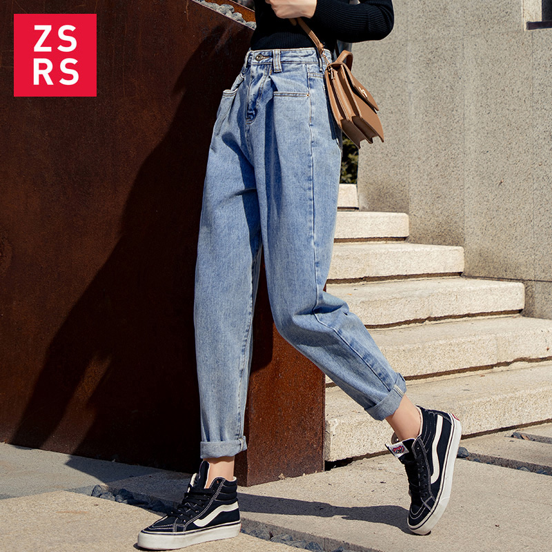 Zsrs 2019 Autumn New Jeans Ladies Jeans For Woman  Mom Jeans Pants Boyfriend Jeans Women With High Waist Jeans Push Up Size