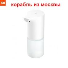 In Voorraad Xiaomi Mijia Auto Handwasmachine Inductie Schuimende Wassen Automatische Zeepdispenser 0.25S Infrarood Inductie Voor Familie d5 #
