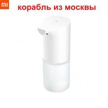 W magazynie Xiaomi Mijia Auto Hand Washer Induction foam Wash automatyczny dozownik mydła 0.25s indukcja podczerwieni dla rodziny D5 #