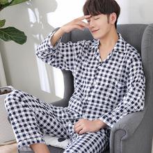 Piżamy męskie piżamy pasiaste piżamy zestaw bawełna Casual Sleep amp Lounge piżamy jesień na zimę nadruk piżamy homme piżamy zestawy tanie tanio Geometryczne Pełna Przycisk MK0056 V-neck REGULAR Mężczyźni COTTON Elastyczny pas Winter Autumn Spring Mens pajamas Homewear