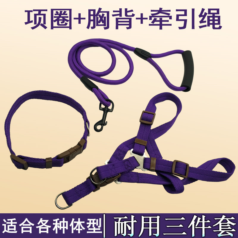 Dog Chain Dog Hand Holding Rope Large Medium Small Dogs Dog Collar Teddy Golden Retriever Dog Rope Pet Supplies