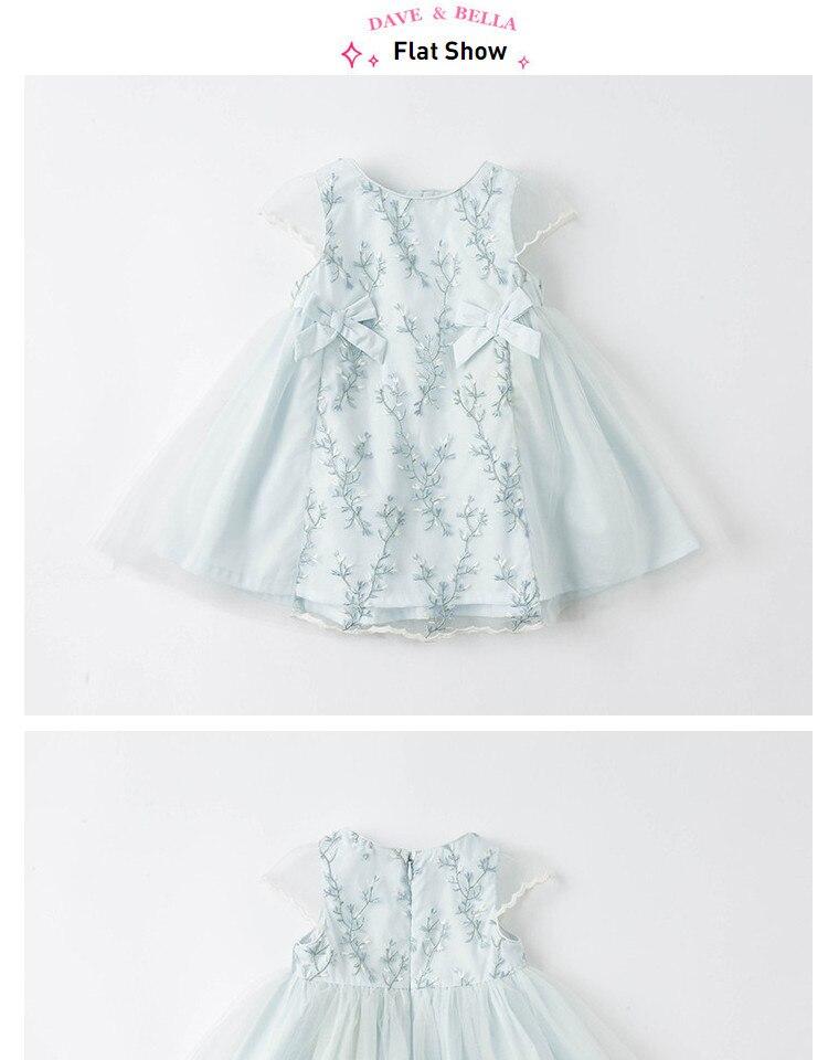 de malha bordado, moda para crianças, roupas infantis de lolita
