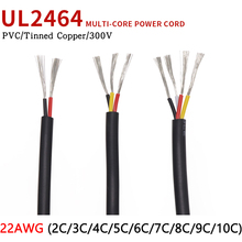1M 22AWG UL2464 Sheathed Wire Cable Channel Audio Line 2 3 4 5 6 7 8 9 10 Cores Insulated