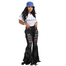Wholesale Women Jeans Ripped Hollow Denim Trousers