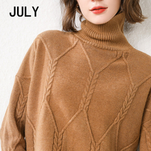 JULY Autumn winter wool sweater womens long section 2019 new high collar pullover wild loose bottoming shirt