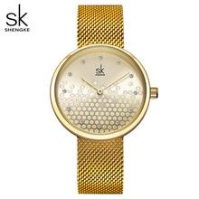 Shengke אישה שעונים זהב למעלה מותג היוקרה לצפות נשים קוורץ עמיד למים נשים של שעוני יד גבירותיי בנות שעונים שעון