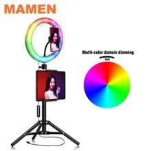 Mamen rgb 10 polegada selfie anel luz led pode ser escurecido 26cm fotografia iluminação estúdio de vídeo foto com telefone youtube para ipad titular