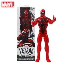 30cm Marvel Avenger Carnage Venom PVC Model Doll Titan Hero Series Action Figure of Carnage Venom Toys New Year Christmas Gift