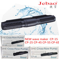 Jebao Jecod CP-25 CP-40 CP-55 CP-15 CP-65 Cross Flow Wave Aquarium Pump 110-240V New Model CP40 Big Brother More Powerful