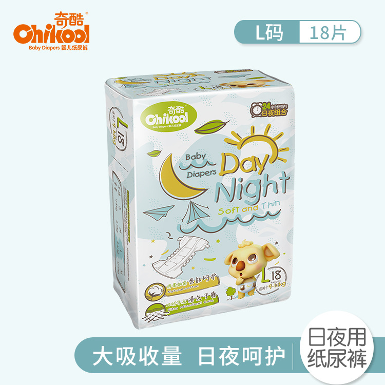 Qiku Day And Night Use Diapers L72 PCs Dry Breathable Men And Women Baby Universal Infant Baby Diapers Economy Pack