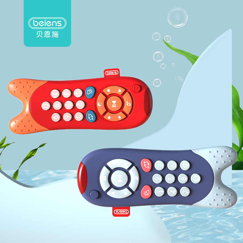 Beiens Baby Toys Telephone-Toy Musical Early-Educational Children Birthday-Gift Kids
