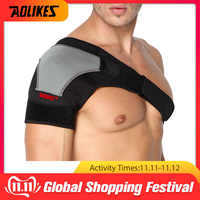 AOLIKES 1PCS Back Support Adjustable Bandage Protector Reinforced Functional-training-equipment Single Shoulder Strap