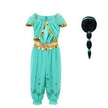 Fancy Princess Dress up Aladdin lamp Jasmine Clothes Kids Halloween Party Cosplay Costume Children Girl Costumes