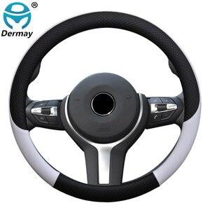 """Image 1 - 100% DERMAY 37/38cm оплетка на руль искусственная кожа, оплётка на руль, чехол на руль автомобиля колпаки на колеса 14 15"""" для руля"""