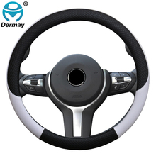 100% DERMAY Brand Leather Universal Car Steering wheel Cover 37CM 38CM Car styling Sport Auto Steering Wheel Covers Anti Slip