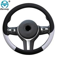 100% DERMAY marka deri evrensel araba direksiyon JANT KAPAĞI 37CM 38CM araba şekillendirici spor otomobil direksiyon JANT KAPAĞI s kaymaz