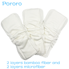 Pororo 13cm×35cm 2 layers bamboo fiber&2 microfiber  layer Nappy Inserts Reusable Baby Diaper Insert Washable Diapers