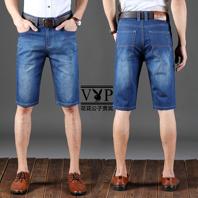PLAYBOY Business New Style Men Cowboy Micro Elastic Thin Casual Simple Solid Color Short Straight-Leg Shorts