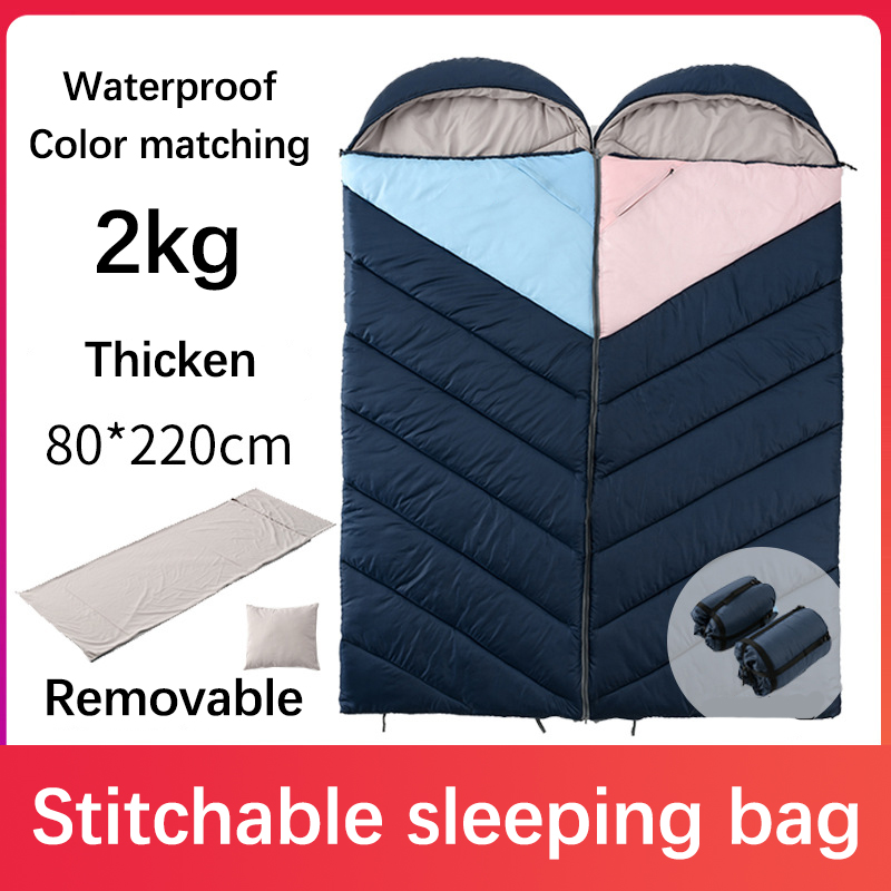 2021 New Outdoor Camping Cold Warm Sleeping Bag Can Be Stitched Matching Sleep Bag Fashion Waterproof Wear-resistant