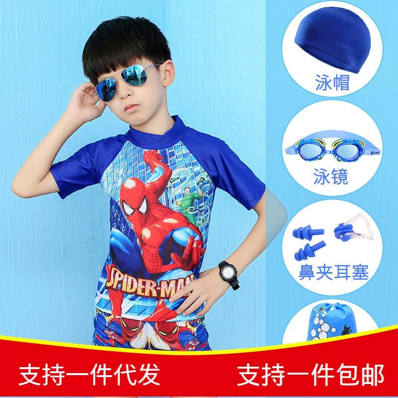 3-14-Year-Old Split Type KID'S Swimwear Men's Little Boy Big Boy Cartoon Swimwear Baby Swimsuit Set
