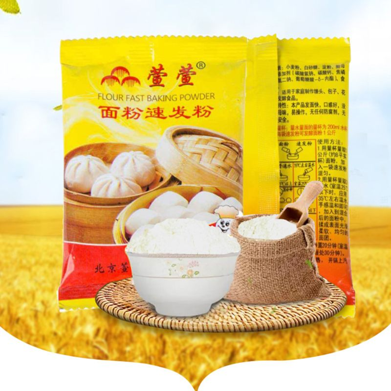 35g High Glucose Tolerance Baking Use Bread Yeast - Active Dry Yeast Kitchen Supplies For Family Cooking