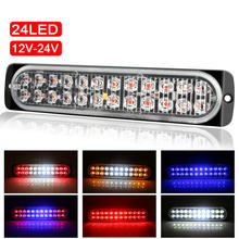 1PCS Hot style 24LED Thin Flash 12-24V Body Side Warning Light Truck/van Side Light Taillight Flash Emergency Light