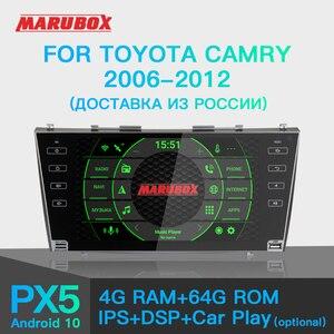Image 1 - MARUBOX עבור טויוטה קאמרי 2006 2012 רכב מולטימדיה נגן אנדרואיד 10.0 GPS רכב רדיו אודיו אוטומטי 8 ליבות 64G, IPS, DSP KD9617