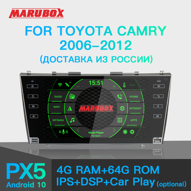 MARUBOX עבור טויוטה קאמרי 2006 2012 רכב מולטימדיה נגן אנדרואיד 10.0 GPS רכב רדיו אודיו אוטומטי 8 ליבות 64G, IPS, DSP KD9617