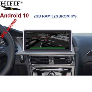 "10.25"" 4 Core Android 10 System Car Stereo For Audi A4 B8 A5 2009-2016 WIFI 4G 2+32GB RAM SWC IPS Touch Screen GPS Navi image"