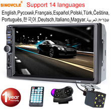 """Hippcron Autoradio Hd 7 """"Touch Screen Stereo 2 Din Bluetooth Fm Iso Power Sd Usb Aux Input Mp5 speler Geen Of Met Camera"""