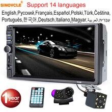 """Hippcron راديو سيارة HD 7 """"شاشة تعمل باللمس ستيريو 2 الدين بلوتوث FM ISO الطاقة SD USB Aux المدخلات Mp5 لاعب لا أو مع الكاميرا"""
