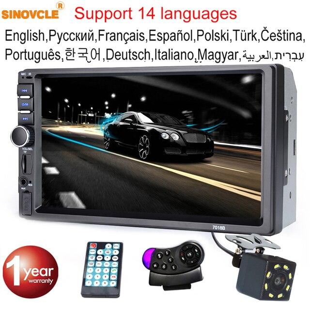"""Hippcron Radio samochodowe HD 7 """"ekran dotykowy Stereo 2 Din Bluetooth FM ISO zasilanie SD USB wejście Aux odtwarzacz Mp5 nie lub z kamerą"""