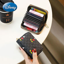 Disney Mickey Mouse Small Wallet Women Multi Card Holder Large Capacity Card Holder Card Case Protective Case